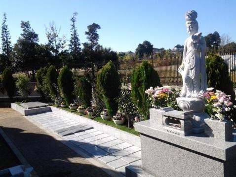 谷和原御廟霊園