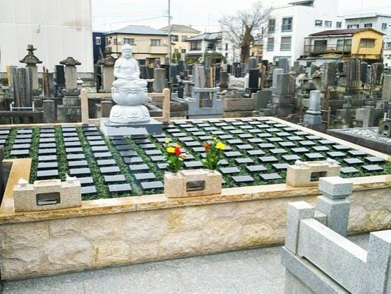 清巖寺 自然墓