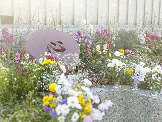 舎人木花葬苑