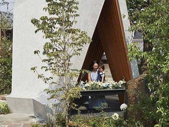日野宿 みちの墓苑