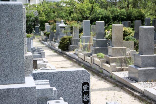 お墓や埋葬についての法律があるって知ってた?「墓地、埋葬等に関する ...