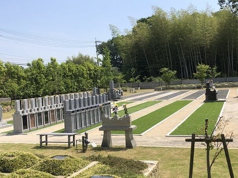 東広島 樹木霊園