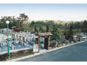 神戸聖地霊園